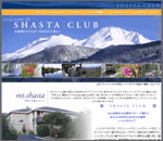 shasta club website